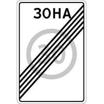 Дорожные знаки, фото 142