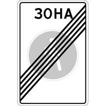 Дорожные знаки, фото 144