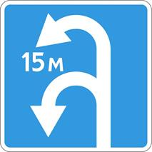 Дорожные знаки, фото 147