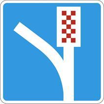Дорожные знаки, фото 149