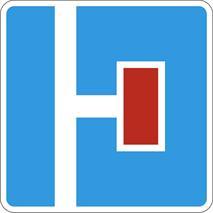 Дорожные знаки, фото 153