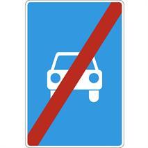 Дорожные знаки, фото 154