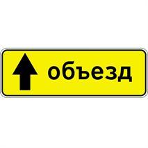 Дорожные знаки, фото 167