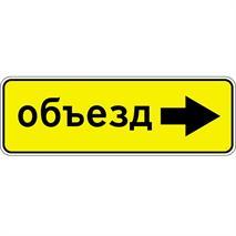 Дорожные знаки, фото 168