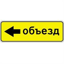 Дорожные знаки, фото 169