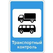 Дорожные знаки, фото 184
