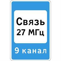 Дорожные знаки, фото 186
