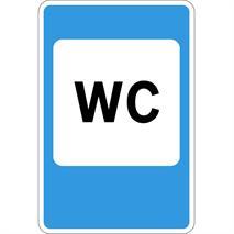 Дорожные знаки, фото 188
