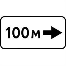 Дорожные знаки, фото 191