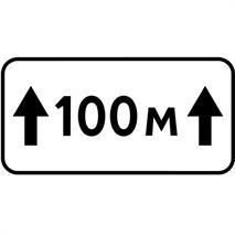 Дорожные знаки, фото 193