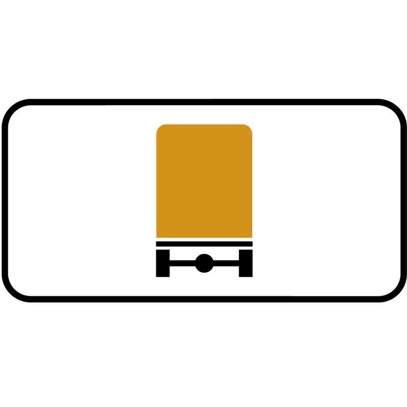 Дорожные знаки дополнительной информации