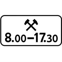 Дорожные знаки, фото 215