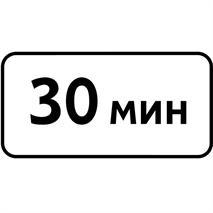 Дорожные знаки, фото 228