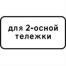 Дорожные знаки, фото 239