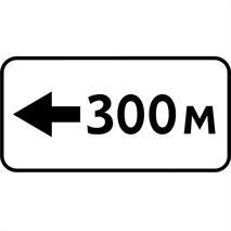 Дорожные знаки, фото 246