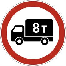 Дорожные знаки, фото 247