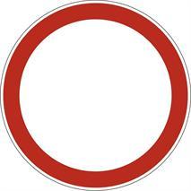 Дорожные знаки, фото 248