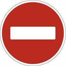 Дорожные знаки, фото 249