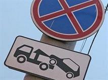 Столичные водители все чаще выступают против политики властей
