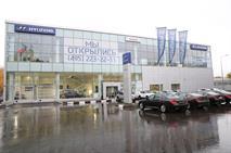 «Автомир» открыл салон Hyundai в Сокольниках, фото 2