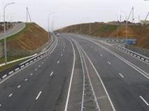 Проезд по самой дорогой российской дороге станет бесплатным