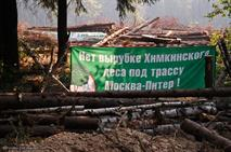 Бывшему главе Химок Олегу Шахову предъявлено обвинение, фото 1