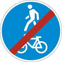 Дорожные знаки, фото 252