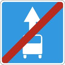 Дорожные знаки, фото 253