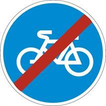 Дорожные знаки, фото 254