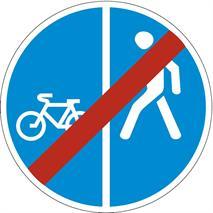 Дорожные знаки, фото 255