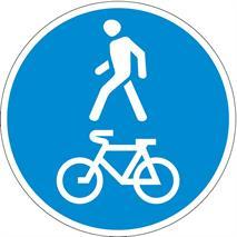 Дорожные знаки, фото 256
