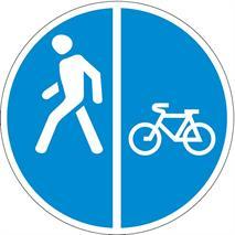 Дорожные знаки, фото 257