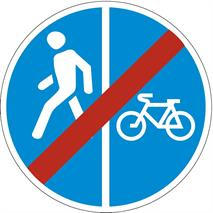 Дорожные знаки, фото 259