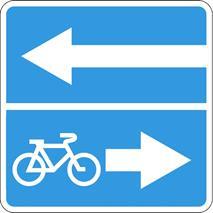 Дорожные знаки, фото 260