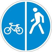 Дорожные знаки, фото 261