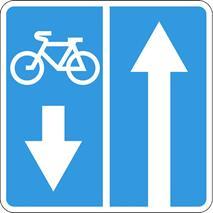 Дорожные знаки, фото 262