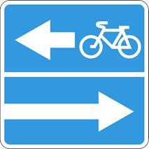 Дорожные знаки, фото 263