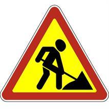 Дорожные знаки, фото 264
