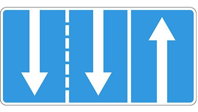 Дорожные знаки, фото 270