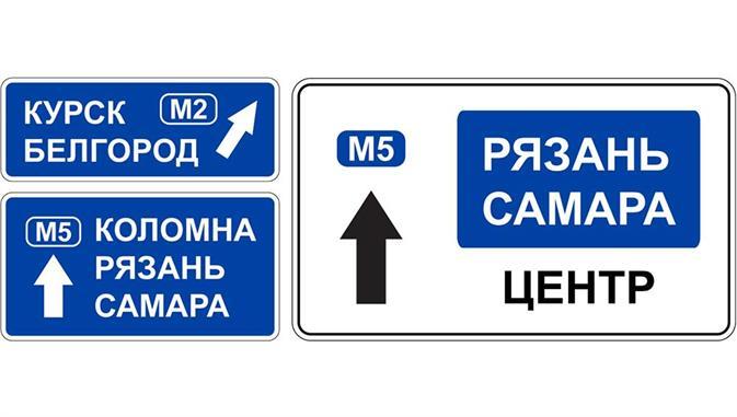 Дорожные знаки, фото 275
