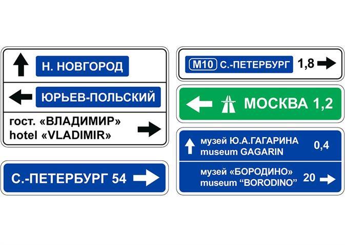 Дорожные знаки, фото 280