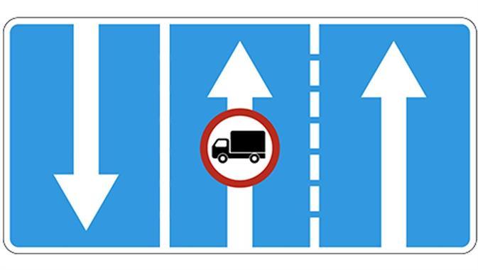 Дорожные знаки, фото 293