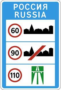 Дорожные знаки, фото 294