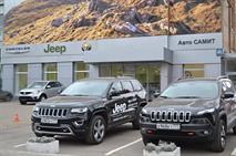 Компания «Авто Самит» стала дилером марок Chrysler, Jeep и Alfa Romeo, фото 26
