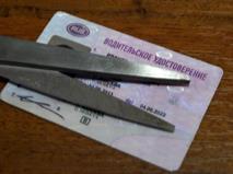 Выпускников «серых» автошкол лишат прав