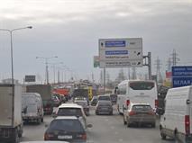 К единому транспортному порталу Москвы подключили городские видеокамеры, фото 1