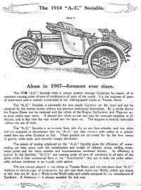 AC 1914 год