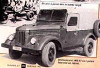 IMS-57 образца 1957 г.