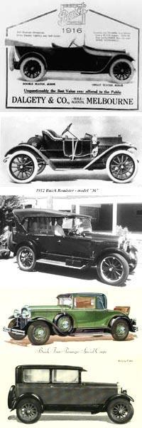 История Buick весьма богата...