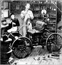 Мастерская Генри Форда (1896 год)